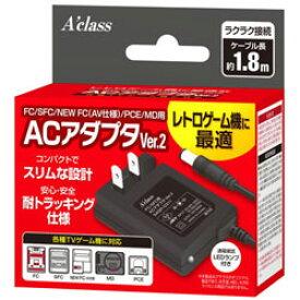 アクラス FC/SFC/NEWFC/PCE/MD用ACアダプタVer.2 【FC/SFC/NEWFC/PCE/MD】 [SASP-0311]
