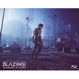 キングレコード 宮野真守 / MAMORU MIYANO ASIA LIVE TOUR 2019 〜BLAZING!〜 Blu-ray