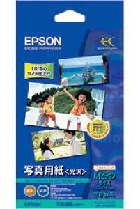 EPSON(エプソン) 【純正】 KHV20PSK (写真用紙 <光沢> ハイビジョンサイズ 20枚) KHV20PSK
