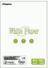 長門屋商店 ナ−012 White Paper (ホワイトペーパー) 厚口 A4 100枚 ナ012