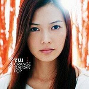 ソニーミュージックマーケティング YUI/ORANGE GARDEN POP 通常盤 【CD】 [YUI /CD] ユイオレンジガーデンポップ
