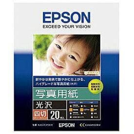 EPSON(エプソン) 【純正】 写真用紙 光沢 (四切・20枚) K4G20PSKR K4G20PSKR