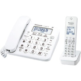 Panasonic(パナソニック) VE-GZ21DL 電話機 RU・RU・RU(ル・ル・ル) ホワイト [子機1台 /コードレス] VEGZ21DLW
