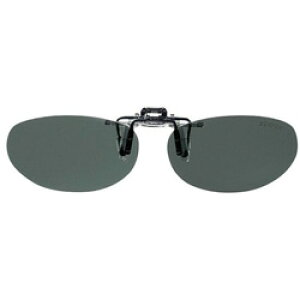 名古屋眼鏡 クリップオンキーパー(ライトスモーク偏光)9328-03 9328-03 [振込不可]