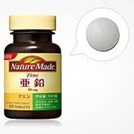 大塚製薬 【NatureMade(ネイチャーメイド)】亜鉛(60粒)
