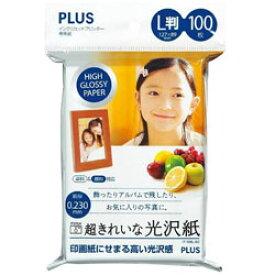 PLUS 超きれいな光沢紙(L版・100枚) IT-100L-GC IT100LGC