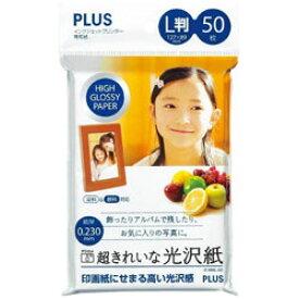 PLUS 超きれいな光沢紙(L版・50枚) IT-050L-GC IT050LGC
