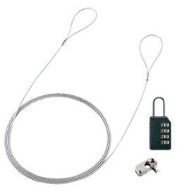 SANWA SUPPLY(サンワサプライ) SL-58 (パソコンセキュリティワイヤーロック/ダイヤル錠タイプ) SL58