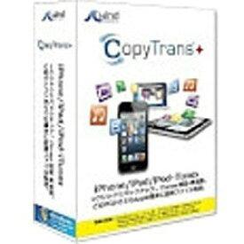 WindSolutions CopyTrans + 【Windows10対応】 COPYTRANS+