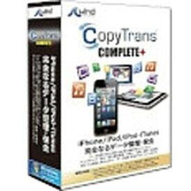 WindSolutions COPYTRANS COMPLETE + 【Windows10対応】 COPYTRANSCOMPLETE+