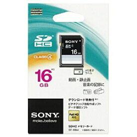 【在庫限り】 SONY(ソニー) SF-16N4(SDHCカード 16GB Class4) 【SDカード】 SF16N4 [振込不可]
