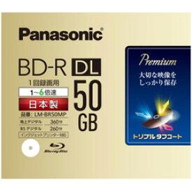Panasonic(パナソニック) LM-BR50MP 録画用BD-R DL(1-6倍速対応/片面2層/50GB/1枚/ホワイトレーベル) LMBR50MP 【日本製】