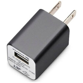PGA WALKMAN/Smartphone用 USB電源アダプタ (ブラック) PG-WAC10A01BK PGWAC10A01BK