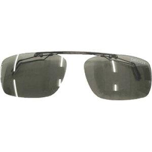 関眼鏡 調光偏光クリップオンサングラス(グレー)