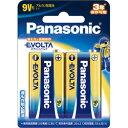 Panasonic(パナソニック) 【9V形】アルカリ乾電池(2本パック) 「エボルタ」 6LR61EJ/2B 6LR61EJ2B
