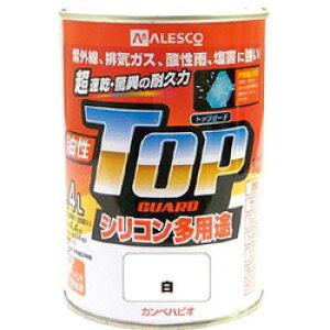 カンペハピオ カンペ 油性トップガード0.4L白 1190014 1190014