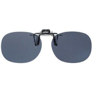 名古屋眼鏡 クリップオンキーパー(スモーク偏光)9320-02 9320-02 [振込不可]