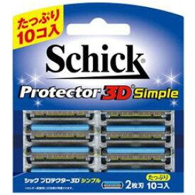シック Schick(シック) プロテクター 3Dシンプル替刃10個入 〔ひげそり〕