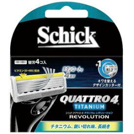 シック Schick(シック) クアトロ4 チタニウム レボリューション 替刃4個 〔ひげそり〕