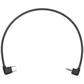 DJI(ディージェイアイ) Ronin-SC Part 9 RSS Control Cable for Panasonic RSCP09 RSCP09