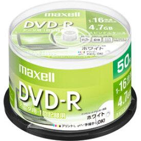 maxell データ用 DVD-R 1-16倍速対応 インクジェットプリンター対応 ひろびろホワイトレーベル 4.7GB スピンドルケース 50枚 DR47PWE.50SP