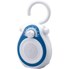 コイズミ SAD-7714 携帯ラジオ ブルー [防滴ラジオ /AM/FM /ワイドFM対応] SAD7714A
