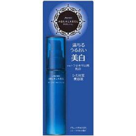 資生堂 AQUALABEL(アクアレーベル)シミ対策美容液(45mL)[美容液]