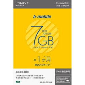 日本通信 SIM後日【ソフトバンク回線】b-mobile 「7GB×1ヶ月SIM申込パッケージ」データ通信専用 BS-IPP-7G1M-P BSIPP7G1MP