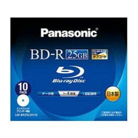 Panasonic(パナソニック) LM-BR25LDH10 (1-4倍速対応/データ用Blu-ray BD-Rメディア/25GB/10枚) LMBR25LDH10 【日本製】