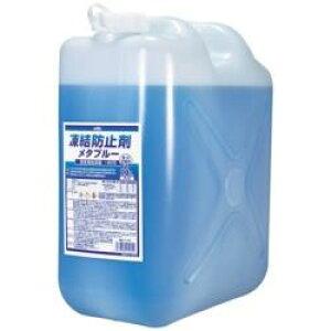古河薬品工業 KYK 凍結防止剤メタブルー 20L ポリ缶タイプ 41-205 41205