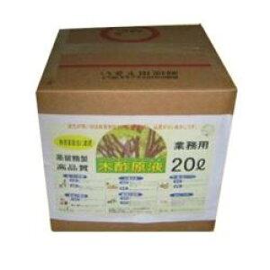 トヨチュー 木酢原液 業務用 20L #194594
