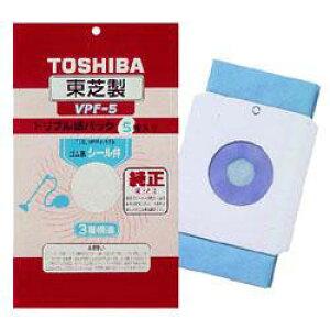 TOSHIBA(東芝) VPF-5 掃除機用 シール弁付トリプル紙パック(5枚入り) VPF5
