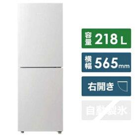 【基本設置料金セット】 ハイアール JR-NF218B-W 冷蔵庫 Haier Global Series ホワイト [2ドア /右開きタイプ /218L] JRNF218B 【お届け日時指定不可】
