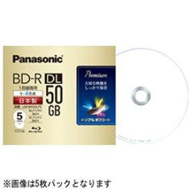 Panasonic(パナソニック) LM-BR50LP20 録画用BD-R Panasonic ホワイト [20枚 /50GB /インクジェットプリンター対応] LMBR50LP20