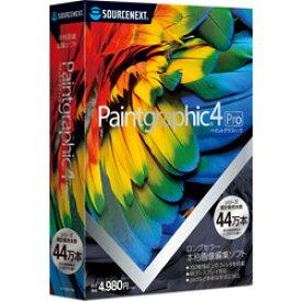 ソースネクスト 〔Win版〕 Paintgraphic 4 Pro [Windows用]
