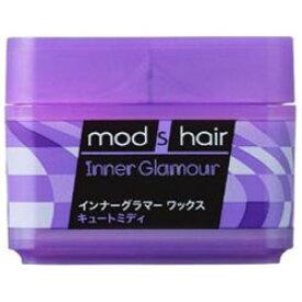 ユニリーバJCM 【mod's hair(モッズヘア)】 インナーグラマー ワックス キュートミディ 65g