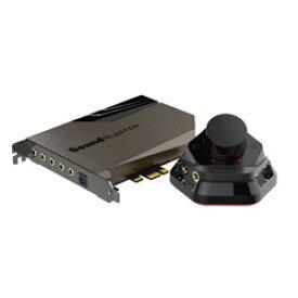 CREATIVE(クリエイティブ) CREATIVE Sound Blaster AE-7 PCI Express x1接続内蔵サウンドボード [SB-AE-7A] SBAE7A
