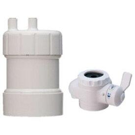 【在庫限り】 キッツマイクロフィルター PF-W4 据置型浄水器 ピュリフリー ホワイト PFW4