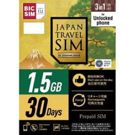 IIJ BIC SIM Japan Travel SIM 1.5GB (Type I) [マルチSIM] IMB283