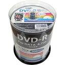 磁気研究所 1-16倍速対応 データ用DVD-Rメディア(4.7GB・100枚) HDDR47JNP100 HDDR47JNP100
