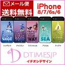 iPhone 8 / 7 / 6s / 6 /『ディズニーキャラクター』/耐衝撃ケース キャトル パネル/...