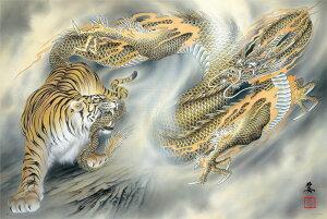 猛虎雲龍図 ジグソーパズル アート イラスト 1000ピース 50×75cm 10-1311 やのまん