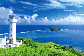 サンゴ礁と白亜の灯台 沖縄 ジグソーパズル 日本の風景 1000ピース 50×75cm 10-1354 やのまん