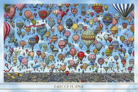 気球の空 ジグソーパズル 1000ピース 50×75cm 10-1359 やのまん