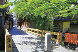 京風情祇園巽橋 京都 ジグソーパズル 日本の風景 1000ピース 50×75cm 10-1361 やのまん
