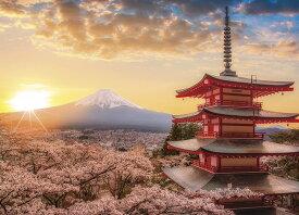 春暁の富士山と桜 山梨 ジグソーパズル 日本の風景 500ピース 38×53cm 05-1023 やのまん