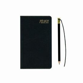 ダイゴー ジェットエース 鉛筆付 黒 M 横罫 手帳 A1156