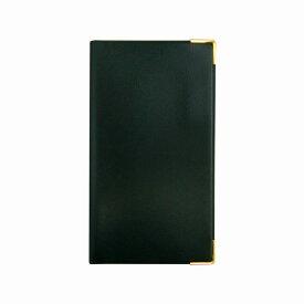 ダイゴー ハンディピック Handy pick 差し込み手帳 S スモールサイズ カバー ブラック 黒 C7400