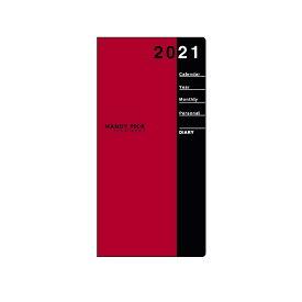 ダイゴー 2021年1月始まり 手帳 スケジュール帳 ハンディピック Handy pick 差し込み手帳 S スモールサイズ 1ヶ月ブロック 薄型 エンジ E1085