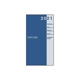ダイゴー 2021年1月始まり 手帳 スケジュール帳 ハンディピック Handy pick 差し込み手帳 S スモールサイズ 1週間+横罫 薄型 濃ブルー E1082